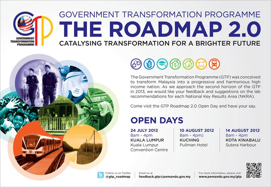 20120718-GTP-Roadmap-2.0-Open-Day-E-Flyer