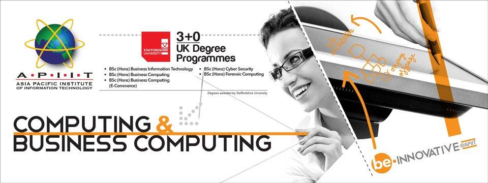 تحصیل در رشته های مهندسی APIIT