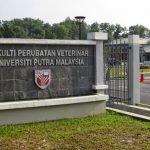 اقامت و پذیرش از upm مالزی