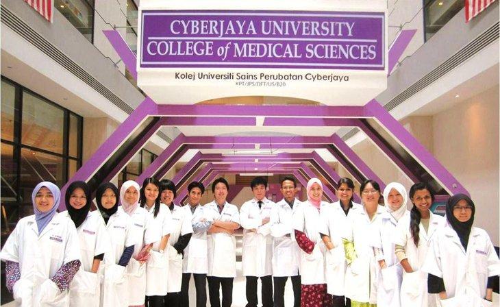 کالج پزشکی مالزی