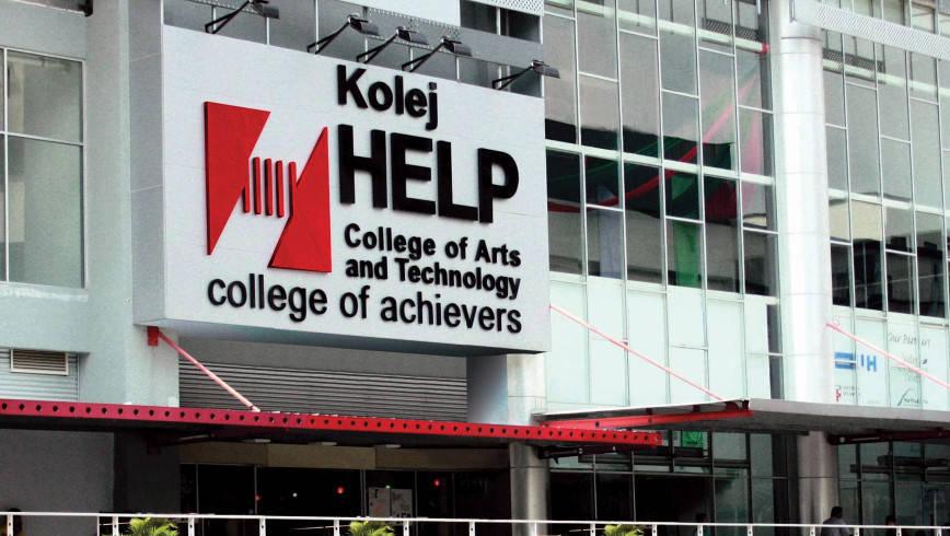 دانشگاه هلپ مالزی