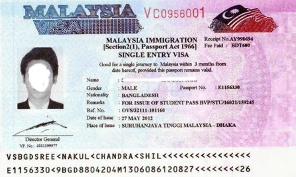 ویزا مالزی