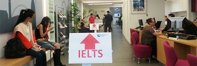ielts exam place