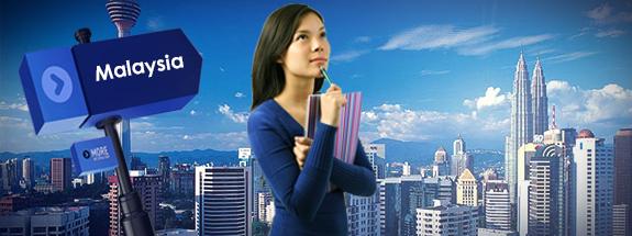 انتخاب دانشگاه مالزی