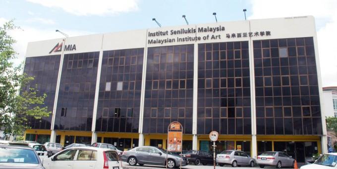 دانشگاه هنر مالزی
