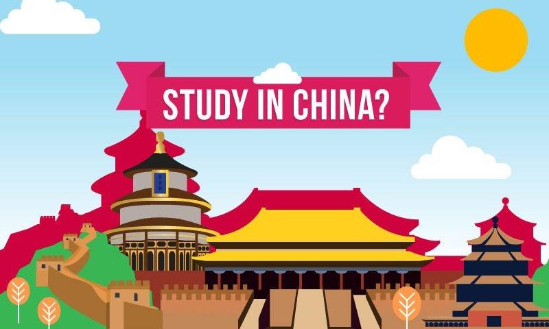 اعزام دانشجو به دانشگاه های چین