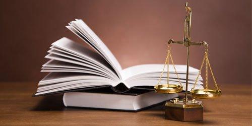 دادگاه و شکایت